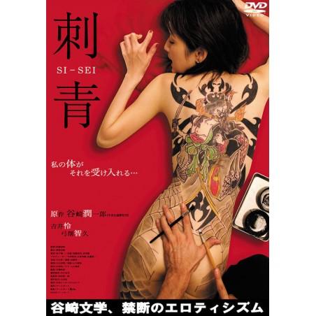 Tattoo 001
