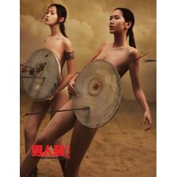 Liu Jianian 2