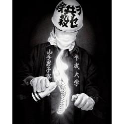 Shohei Otomo - Hakuchi 2