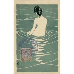 Ichijo Narumi - Japanese postcard - 1906 - Femme nue assise dans l eau