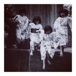 Issei Suda - Waga Tokyo 100 Yushima - 1977