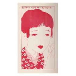 Seiichi Hayashi 3_di