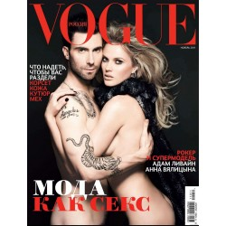 Anne Vyalitsyna - with Adam Levine - Alix Malka - Vogue Russia November 2011_ph_topm_nude_fash