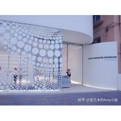 Yayoi Kusama - Art Museum Tokyo - Japan