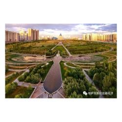 Anonym - Astana - Kazakhstan_ph_land
