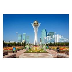 Anonym - Baiterek Tower - Nur-Sultan capital of Kazakhstan_ph_land