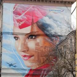 Alex214 - Boulevard Zubovsky 37 Moscou